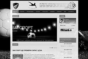 футболен клуб и детска скола БМ Спорт  - е основан през 2014 година, като основна цел на клуба е раз
