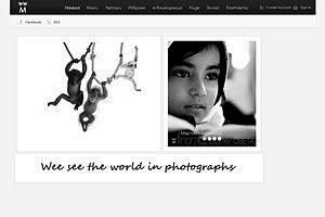 White Wall Media - Ние виждаме света през фотографията