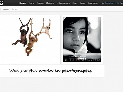 White Wall Media - We see the world in photography
