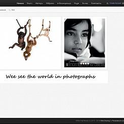 Web.design.whitewallmedia.bg.full.1