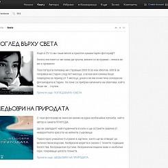 Web.design.whitewallmedia.bg.full.2.1
